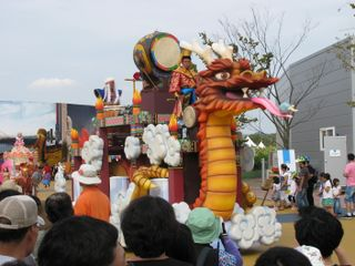 072 World Parade Float, Incheon Global Fair, Incheon